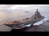 Курс на родину. Эксклюзивный репортаж с ракетного крейсера Петр Великий