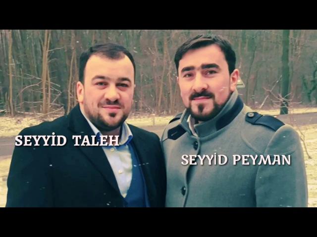 Seyyid Taleh Seyyid Peyman - Ya Muhemmed Ya Muhemmed (s,e,v,s) 2017