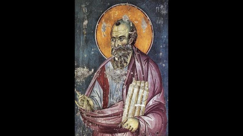 о.Даниил Сысоев: апостола Павла послание к Римлянам, глава тринадцатая.