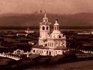 350 лет Улан Удэ Общество русской культуры Бурятии