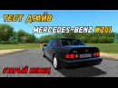 Mercedes-Benz 190 (W201) city car driving