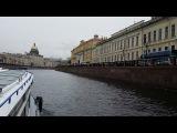 Водная прогулка по Санкт Петербургу