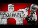 Јован Дучић - Закржљала расо! Песма о Хрватима (Сину тисућљетне културе)