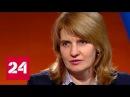 Мнение Наталья Касперская о русских хакерах Опубликовано 12 янв. 2017 г.
