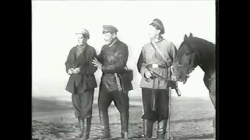 Оборона Царицына: 2 серия Оборона 1942