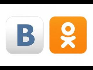Жители Славянска – о запрете социальных сетей ВКонтакте и Одноклассники - 17.05.2017