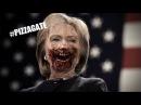 HILLARY CLINTON HAT KURU! | KANNIBALEN KRANHEIT! #Pizzagate