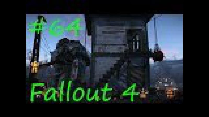 Fallout 4. Прохождение. 64. Пирс Береговой охраны.