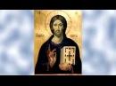 Молитва о здравии Галины