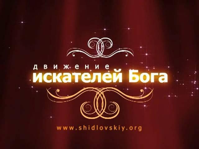 Божьи Генералы Джон Александр Дауи