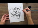 Brush lettering tutorial with DIY tracing lightbox