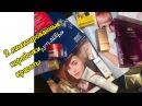 ASIAN BOX ANTI AGE BOX by ALLUREBOX KATRINA BERRY