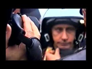 Путин полетал на истребителе и ....КОНФУЗ)!