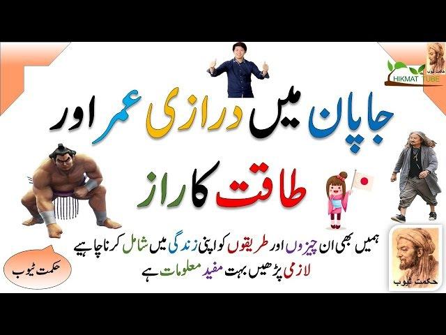 Health care tips/mardana kamzori ka ilaj/health tips in urdu/hindi/health remedies in urdu/hindi