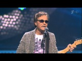Diskoteka 80 - F.R.David-(Words don,t come easy)-Live(2013 Moscow)