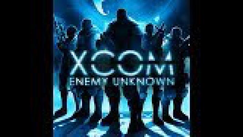 XCOM Enemy Unknown часть 45 финал ( Операция отмщение ) Прохождение[Без комментариев}