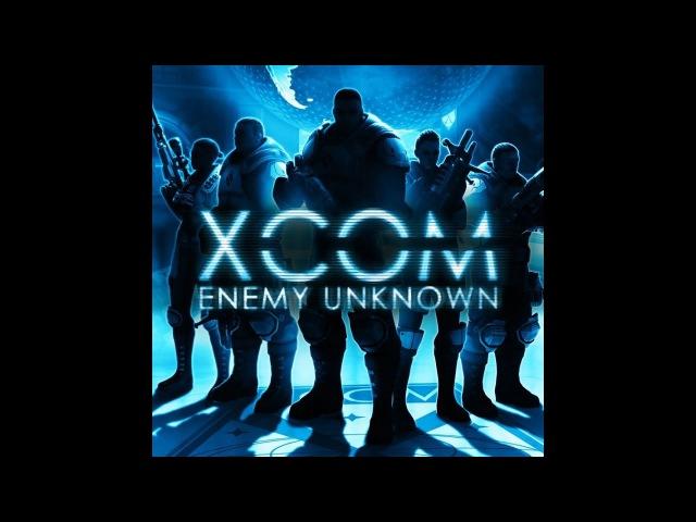 XCOM Enemy Unknown часть 44( Операция быстрый дым ) Прохождение[Без комментариев}
