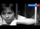 Классный фильм Преступница 2017 Мелодрамы Новинки 2017