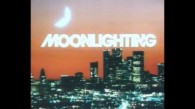 Детективное агентство «Лунный свет» 1 сезон 3 серия