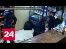 Участковый-бармен сломал посетителю челюсть