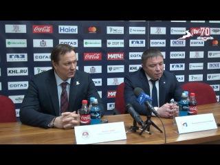Пресс-конференция после матча