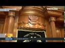 В Умани осквернили могилу еврейского праведника Раби Нахмана