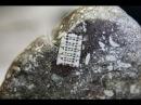 Найден камень с микрочипом возрастом 500 млн. лет!