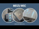 Фото-обзор MEIZU M5C (16GB) BLACK (8MP) 4G (5')