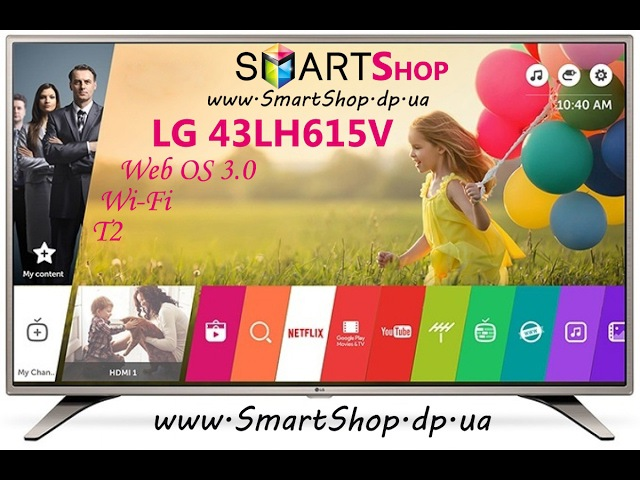 Новый телевизор LG 43LH615V - самый ПОЛНЫЙ ВИДЕОБЗОР! Настройка! Установка приложений!