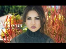 Ferrvor Cover Shoot BTS Danielle Campbell's In The Bloom