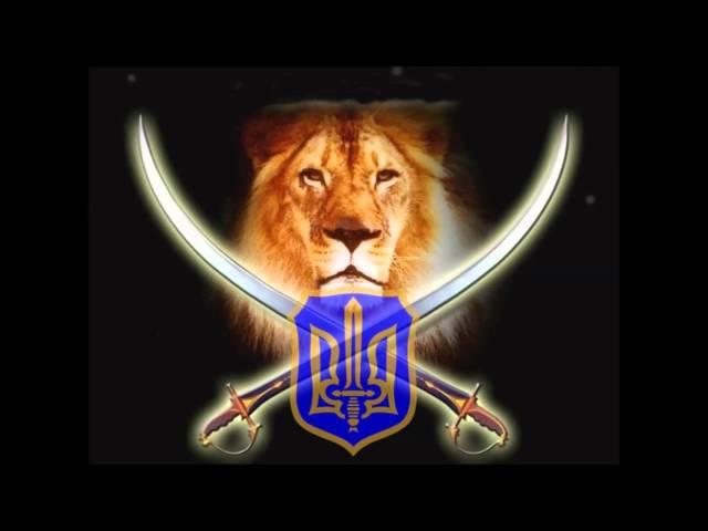Хлопці із лісу ✌ Boys from forest Марш сотні Леви Ukrainian march