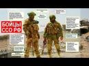 ОРУЖИЕ И ЭКИПИРОВКА ВЕЖЛИВЫХ ЛЮДЕЙ В СИРИИ | Силы специальных операций России спецназ новости война