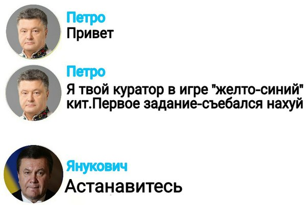 Фото №456300765 со страницы Михаила Кравцова