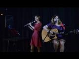 Поп рок хиты. Дуэт флейты и гитары. Лина Кальм и Татьяна Рябкова.