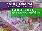 MIxi_Тутаев_открытие