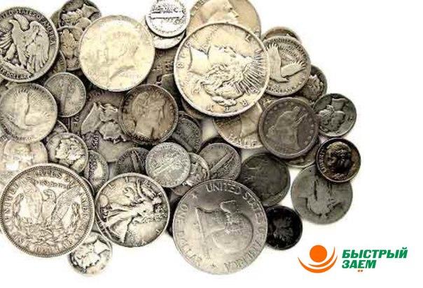 #Быстрый_Заём #Деньги_Быстро #Займ #Деньги Откуда взялось выражение
