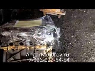 Отправка Двигателя Форд Фокус 1.8 QQDB со склада в Москве клиенту в Санкт-Петербург