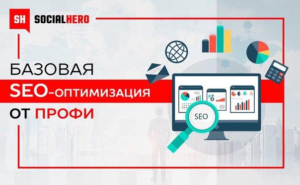 Как вывести сайт в первые строки Яндекса и Google?  Алгоритмы поиска