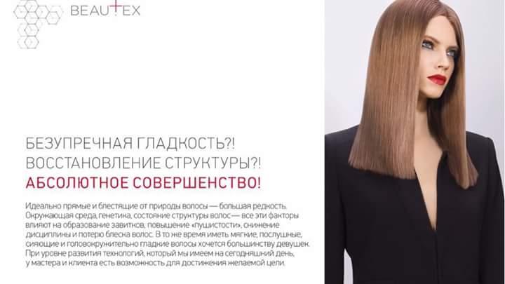 Елена Боричевская | Калининград