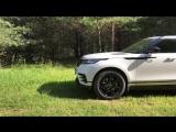 Range Rover Velar. Stenni Тест Драйв.