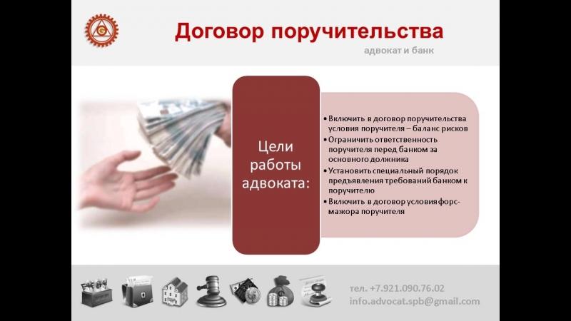 Advok_kreditas_new