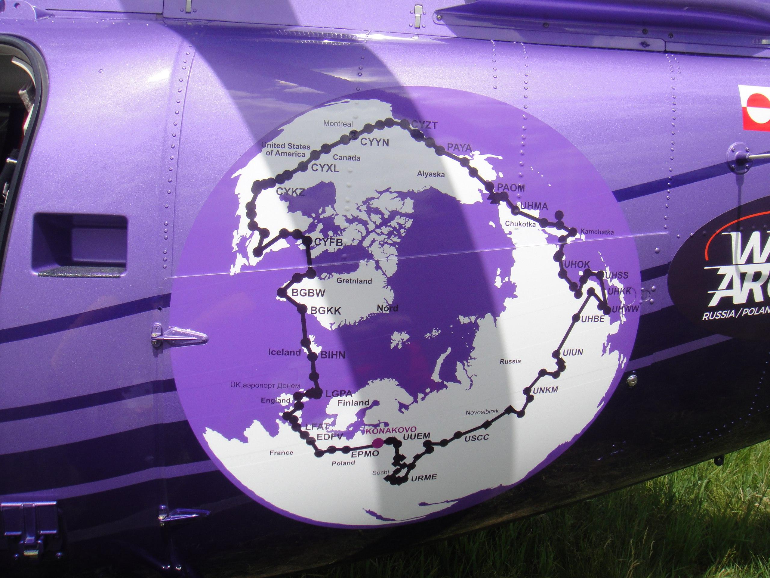 Вертолетная кругосветка в Омске
