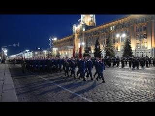 Парадный расчет УрИ ГПС МЧС России