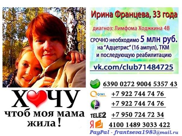 Фото №456239236 со страницы Марии Рауданен