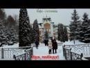 Спасское -Лутовиново, Полесье, Болхов