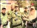 Цхинвали. 31 августа, 2008. Репортаж тк Звезда. Батальон Восток, интервью.