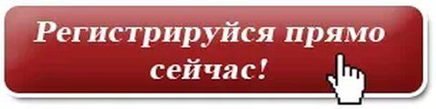 redex.red/link/arina1988