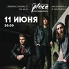 NEEDSHES / the Place / 11 июня 20:00