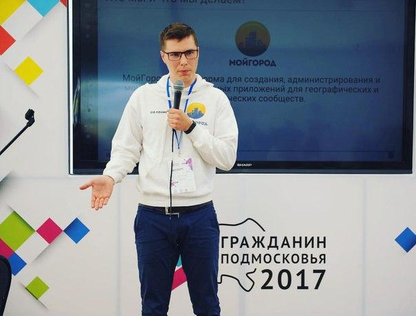 Александр Воронин, Зеленоград - фото №3