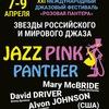 Эстрадно-джазовый оркестр БГФ РБ
